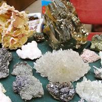 Mineralet e Trepçës